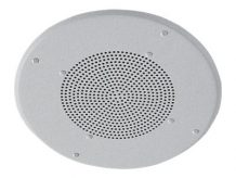 Valcom S-500VC - speaker (VC-S-500VC)